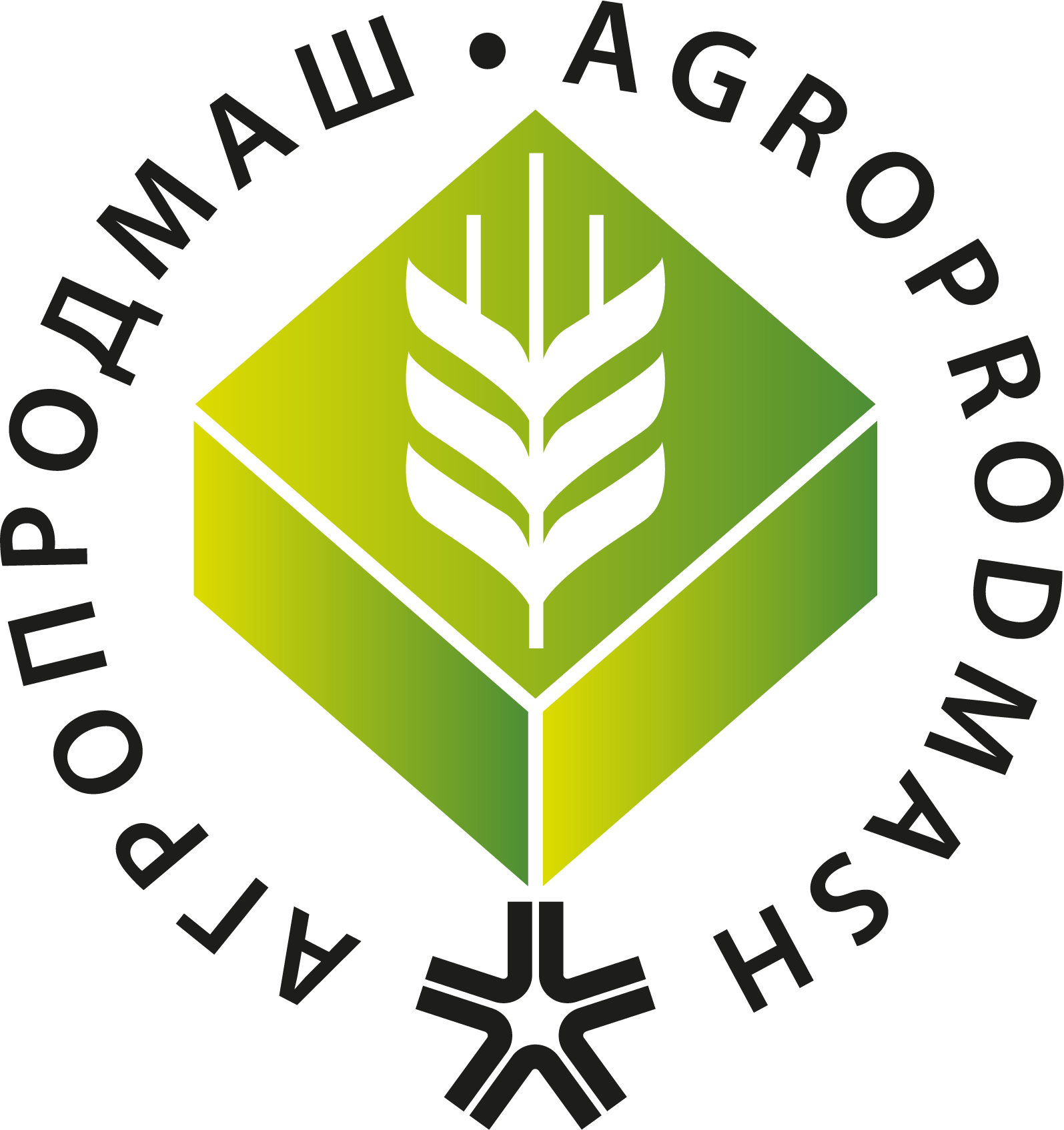 Agropodmash